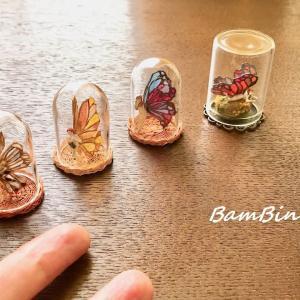 小さな蝶の妖精とミニチュアランプシェード完成♪ 現在の状況情報