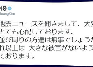 キム・アジュンのつぶやき160416