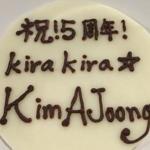 キラキラ☆キム・アジュン5周年