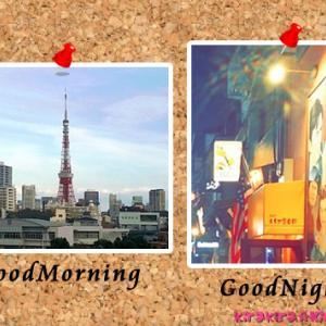 東京!キム・アジュンinstagram151112