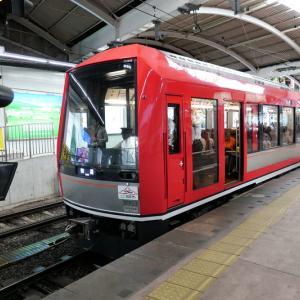 箱根登山鉄道3000系