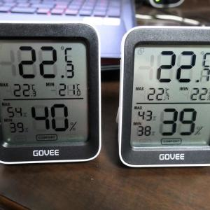 進化していた温度計