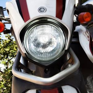 あわせ買いでバイクのヘッドランプをLED化