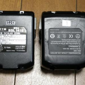 中華製の互換バッテリ