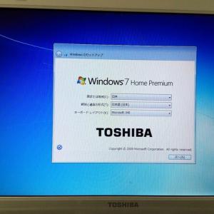 素のWindows7は爆速だった