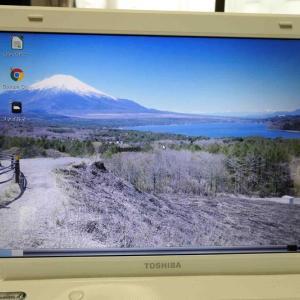 ウイルス怖いからOSをWindow7からUbuntuへ