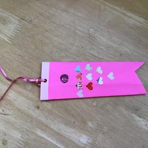 折り紙で作る
