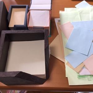 不要な紙を有効に利用する我が家の手作り
