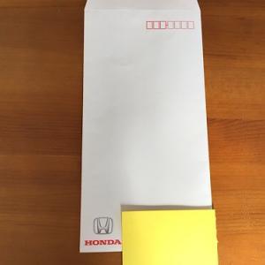 簡単リメイク封筒の作り方。