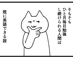 【急募】やる気
