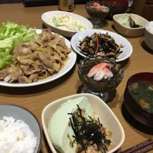 9/2 豚の生姜焼き♪
