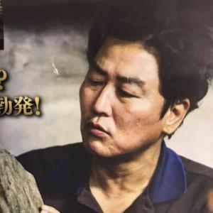 韓国映画「パラサイト 半地下の家族」