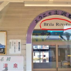 24駅すべてにエスペラント語の愛称ー宮沢賢治ゆかりの釜石線
