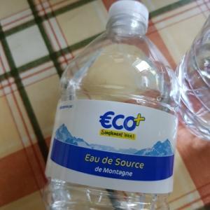 軟水のボトル・ウォーターに替えた話(フランス)