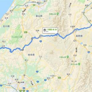 片道400kmオフ会in福井!w その①