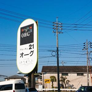 『33』さんと♪岡山へお花の買い物!