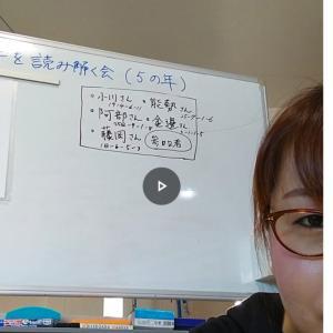 行動心理数秘学®2021年を読み解く会