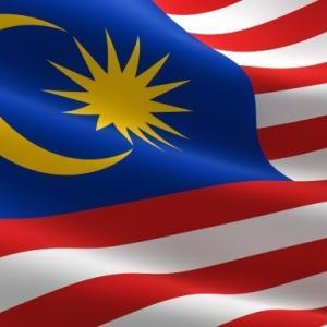 マレーシア 現金取引額の変更