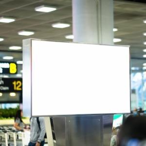 マレーシア空港からの移動