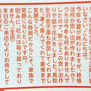 NAGANOYA(・∀・)