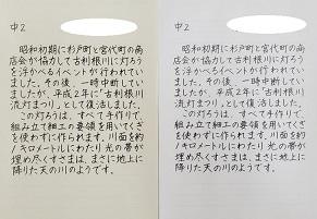 リベンジ(その2)( `ー´)ノ埼玉県硬筆展覧会~今日は傘の日