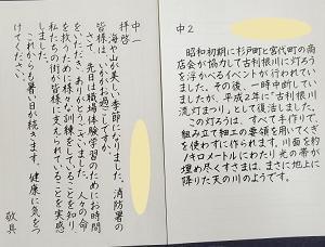 プレッシャーとの戦い☆埼玉県硬筆展覧会~今日はUFOの日