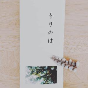セッション予約状況 (10/30~1/7)