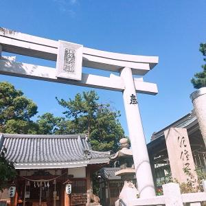水堂 須佐男神社へ導かれるままに