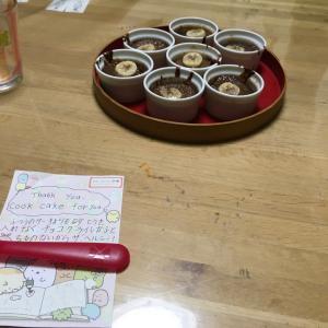 愛娘から父の日のプレゼント♡