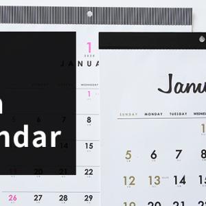 【動画自主練03】セリア壁掛けカレンダーおすすめ3選