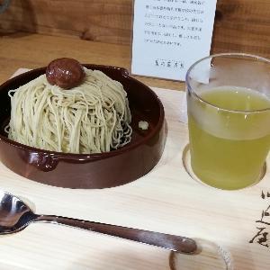恵那川上屋(瑞浪市)里の菓茶房で栗一筋
