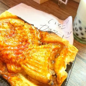杏仁タピオカ&クロワッサンたい焼き