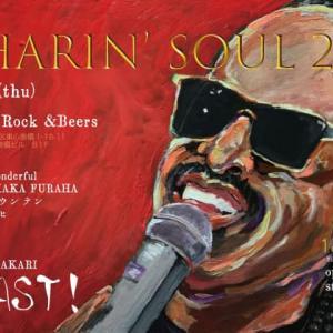 11/14(木)SHARIN' SOUL 21