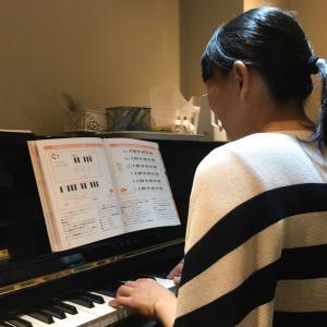 ピアノクラスご案内  大人クラス