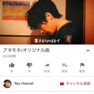 Ryuチャンネル 続々とアップ中