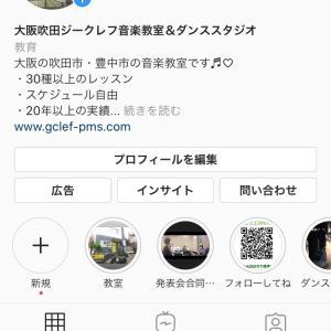Instagram紹介です
