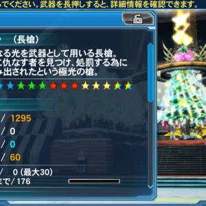 都市伝説じゃなかった?レア度星14武器ジルドギローラをPSO2 es で拾いました?!(;´・ω・)(Phantasy Star Online2 ,kindle,Android)