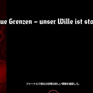 正解はただ一つ?懐かしの死んで覚えろゲー?通常戦闘よりイベント戦闘で苦戦中?!(;´・ω・)(Wolfenstein: The New Order , Xbox One)