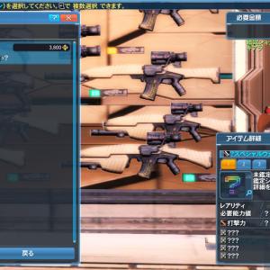 新緊急クエスト 仮想惑星実践訓練でレア堀り中?!(*´▽`*)(Phantasy Star Online 2 NA)