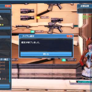 レアドロ渋め?緊急クエスト 仮想惑星実践訓練 を周回中?!(;´・ω・)(Phantasy Star Online 2 NA)