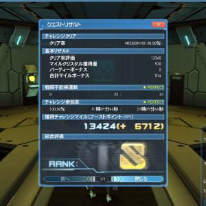 ついに全ミッションクリア?!北米版チャレンジmission:進撃やってます(*´▽`*)(Phantasy Star Online 2 NA)