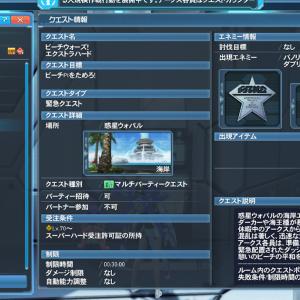 海はゲームの中?北米版PSO2でもビーチウォーズ!来ました(*´▽`*)(Phantasy Star Online 2 NA,PSO2NA)