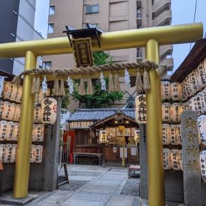 夕方の京都〜御金神社〜