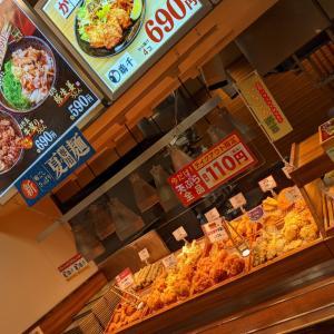 はなまるうどんで 天ぷらテイクアウト110円 & 楽天スーパーセール