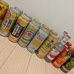 ポン活祭り お酒がいっぱい♬