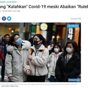 日本のコロナの奇妙な成功?|インドネシアのメディアで話題に!