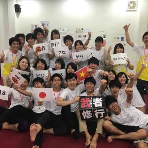 武者修行プログラム 2018年末第1ターム参加者たちのインターン格闘記