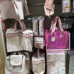 3coinsの入園入学goods