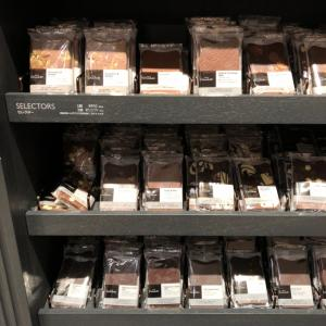 Hotel Chocolat♡