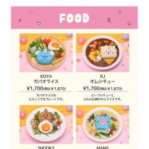 BT21カフェ予約♡